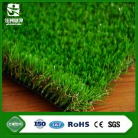 Quality Carpets brown color landscape turf artificial synthetic turf for garden use for sale