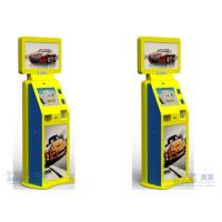 Wholesale 32'' Electronic Multimedia Vertical IR Multi-touch Screen LCD Information Checking Kiosk from china suppliers