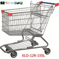 Wholesale grey powder color Shopping Trolley/Shopping Cart with baby seat from china suppliers
