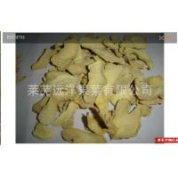 Buy cheap dehydrated ginger flakes Grade A from wholesalers