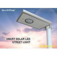Wholesale Time Control Human Body Infrared Sensor Led All in One LED Solar Street Light from china suppliers