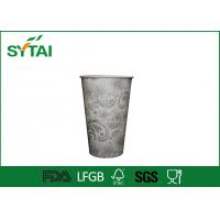 Wholesale Durable 8 OZ Disposable Paper Cups Single Wall Leak Proof For Coffee from china suppliers