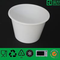 Wholesale plastic food container 1750ml from china suppliers