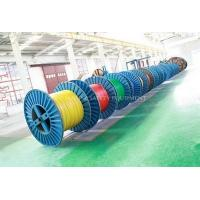 Wholesale PVC Jacketed Flame retardant Marine communication Cable from china suppliers