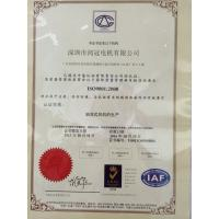 Shenzhen Hongguan Mechatronics Co., Ltd Certifications