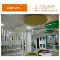 Quality 50mm Shopping Mall Used Fiberglass Round Suspended Ceiling Board for sale