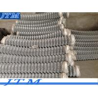 Buy cheap [China factory]Hot dip galvanized chain link fence/Cyclone wire fence/Diamond Mesh Fence from wholesalers