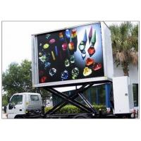Wholesale 3 Sides Electronic Full Color Outdoor Message Boards ,  DIP346 LED Sdvertising Truck from china suppliers