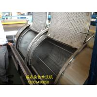Buy cheap Jeans washing machine Stainless steel from wholesalers