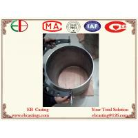Wholesale EB13035 Vertical Centrifugal Cast Tubes from china suppliers