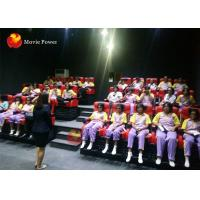 Wholesale High Performance 4D Movie Theater Simulator With Different Styles / Colors from china suppliers