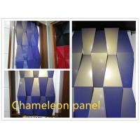 Wholesale Firep Resistant 3D Chameleon 4mm Aluminum Composite Panel from china suppliers
