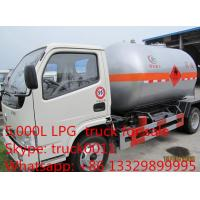 Wholesale hot sale LPG tank  truck for sale, bulk LPG gas truck for sale, from china suppliers