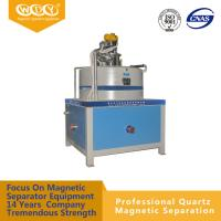 Wholesale 380 Volt 50hz Automatic High Efficiency Wet Electromagnetic Separator High capacity from china suppliers