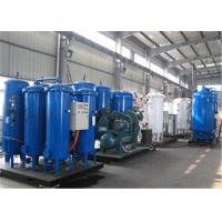Wholesale Customized PSA Oxygen Plant O2 Gas Generator For Air Purification 10Nm3/hr from china suppliers
