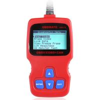 Small size OBDMATE OM510 car diagnostic code reader Plug and Play