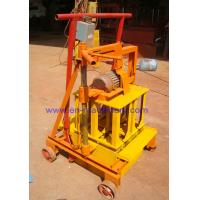 Wholesale Hand Operating Block Machine/Manual Paving Block Making Machines 2-45 China Price from china suppliers