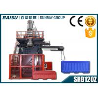 Buy cheap Road Fence Plastic Blow Moulding Machine / Making Water Filled Barrier from wholesalers
