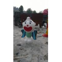 Wholesale Blue Water Playground Toys Clown Monster Spray Fiberglass For Children from china suppliers