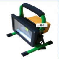 Wholesale 30W Rechargeable led floodlight from china suppliers
