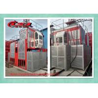 Wholesale Electric Construction Hoist Elevator PLC Control System For Building Site from china suppliers