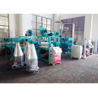 China Dust Collection Wood Pulverizer Machine With Vibration Principle 3900rpm on sale