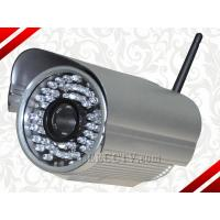 Wholesale IP Camera New IR CUT Wireless IR CMOS 300, 000 High Pixel P2P IP Camera CEE-IP-B606 from china suppliers
