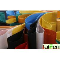 Buy cheap Nonwoven Interlining for Apparel from wholesalers
