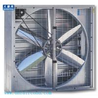 Wholesale DHF Belt type 400mm exhaust fan/ blower fan/ ventilation fan motor upside from china suppliers