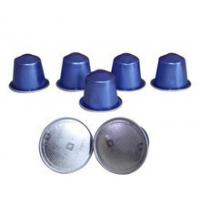Buy cheap lacquer aluminium foil for coffee capsule from wholesalers