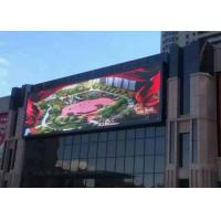 Wholesale HD P6 Large Led Screen Panels Full Color / Advertising Led Outdoor Display Screen from china suppliers