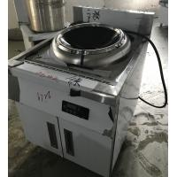 304 Stainless Steel Commercial Induction Cooker With Digital Computing Control