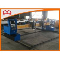 Wholesale Heavy Metal Sheet CNC Plasma Cutting Machine Air Cutting Gas 50HZ CE Approved from china suppliers