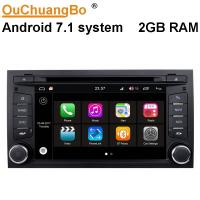 Buy cheap Ouchuangbo car radio stereo android 7.1 for Seat leon 2013 with 3g wifi BT SWC gps navi 1080P Video from wholesalers