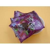 Wholesale Eco - Friendly Nutrition Sweet Succade Black Color Dry Plum Snack Food from china suppliers