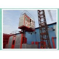 Quality Heavy Duty Passenger And Material Hoist Builders Lift With VFC Control for sale
