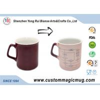 Wholesale White 300ml Eco Friendly Coffee Mugs Personalized Temperature Change For Hotel from china suppliers