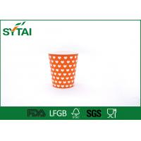 Wholesale Orange Color Charming Hot Drink Paper Cups Disposable Gorgeous Design from china suppliers