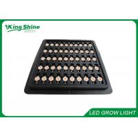 Wholesale High Power 3 Watt Full Spectrum Led Grow Chip 400nm - 840nm For Indoor Plants from china suppliers