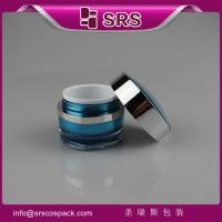 Wholesale J104 15g 30g 50g cosmetic acrylic cream jar,high quality plastic jar from china suppliers