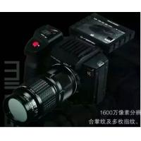 Wholesale Forensic Evidence Camera Full - Wave CCD for Crime Scene Investigation from china suppliers