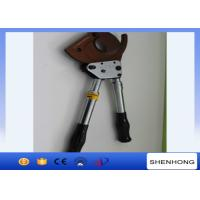 Wholesale J75 Armored Copper Cable 3x120mm2 Manual Copper Ratchet Cable Cutter from china suppliers