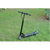 Buy cheap Teenager Park Amusement Foldable Electric Bike standing scooter of 160*48mm wheel from wholesalers