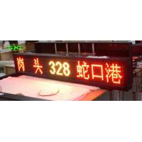 Wholesale P10 Single Red Dip Bus Car Led Sign Display Screen Wireless Anti - Seismic from china suppliers