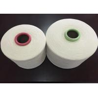 Wholesale White NE40 Carded 100% Cotton Yarn For Dishcloths Ring Spun Yarn Knotless from china suppliers