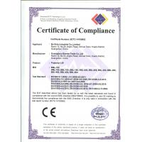 Bo Ente Industrial Co., Limited Certifications
