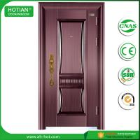 Wholesale luxury design main gate steel door in metal skin with competition price from china suppliers
