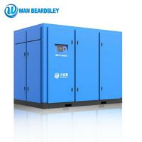 Buy cheap Low Noise Two Stage Screw Compressor With Air Inlet Control System from wholesalers
