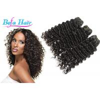 Wholesale Professional Deep Wave Grade 6A Virgin Hair , Ladies Highlighted Hair Extensions from china suppliers
