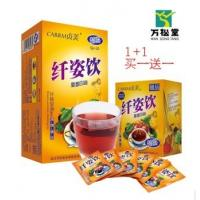Wholesale natural women beauty fruit slimming tea from china suppliers